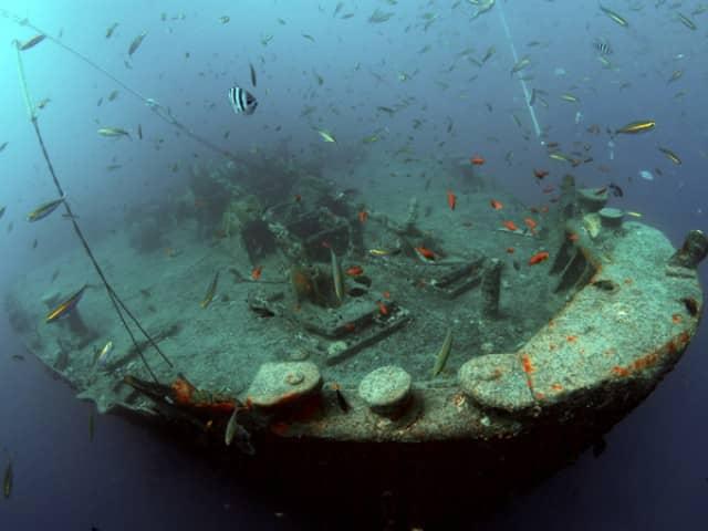 Национальный парк Submarino La Caleta