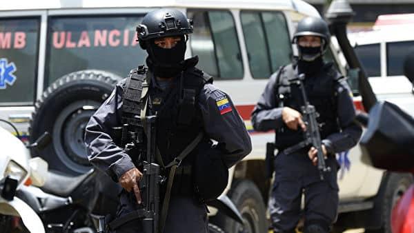 Безопасность в Каракасе