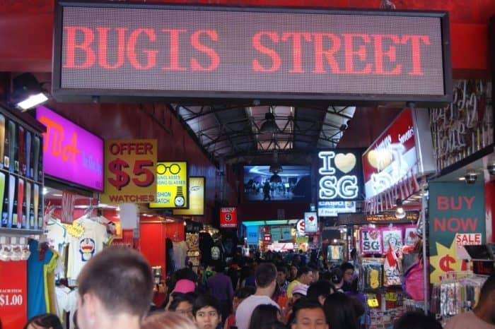 Улица Бугис