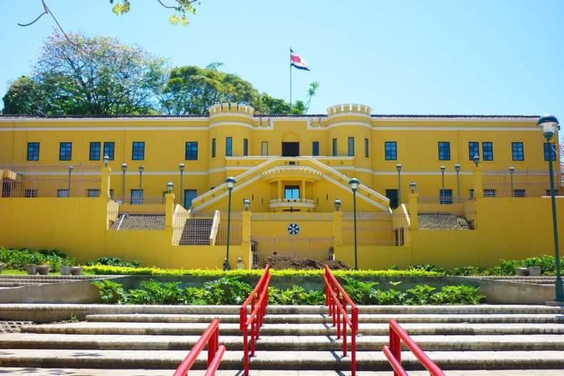 Музеи Коста-Рики